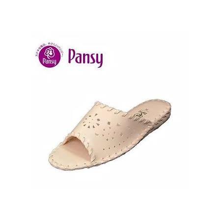 【Pansy】日本品牌 煙花款 室內女拖鞋-9502-粉色