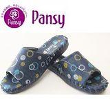 【Pansy】日本皇家品牌 淑女手工 厚底圈圈款 防水室內拖鞋 -9369-藍色