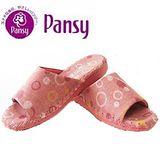 【Pansy】日本皇家品牌 淑女手工 厚底圈圈款 防水室內拖鞋 -9369-紅色