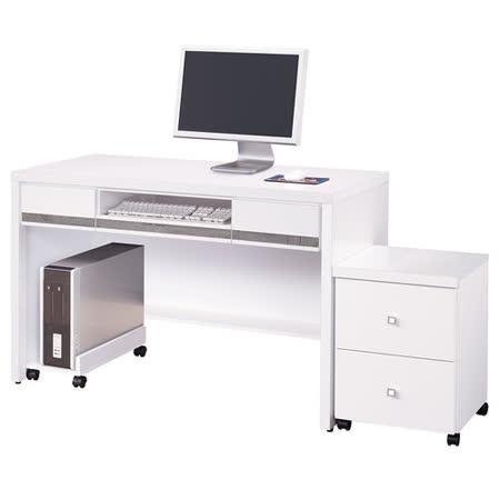 HAPPYHOME 詠佳多功能4尺電腦桌882-6可選色