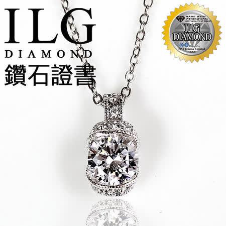 【ILG鑽】頂級八心八箭擬真鑽石戒指-經典C字浪漫鑲鑽款 主鑽2克拉-NC020  媲美真鑽女朋友最愛 網購鑽飾第一品牌