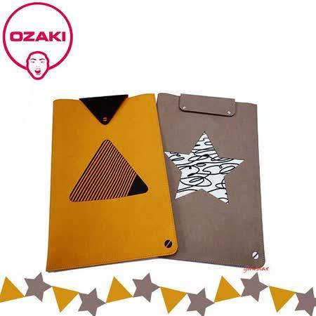 Ozaki O! macworm Hoody 超細纖維內袋保護包 for MacBook Air 11