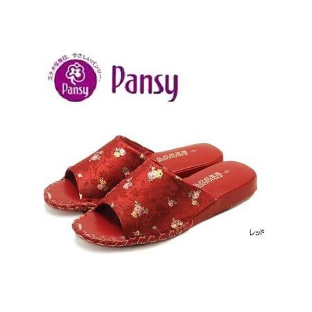 【Pansy】日本皇家品牌 PANSY 淑女手工 絲綢面 室內拖鞋 -8545- 紅色