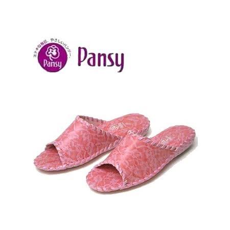 【Pansy】日本皇家品牌 PANSY 淑女手工 印花 室內拖鞋 -9507- 紅色
