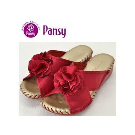 【Pansy】日本皇家品牌 PANSY 淑女手工 時尚 高跟 室內拖鞋 -9470- 紅花