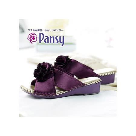 【Pansy】日本皇家品牌 PANSY 淑女手工 時尚 高跟 室內拖鞋 -9470- 紫花