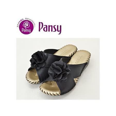 【Pansy】日本皇家品牌 PANSY 淑女手工 時尚 高跟 室內拖鞋 -9470- 黑花