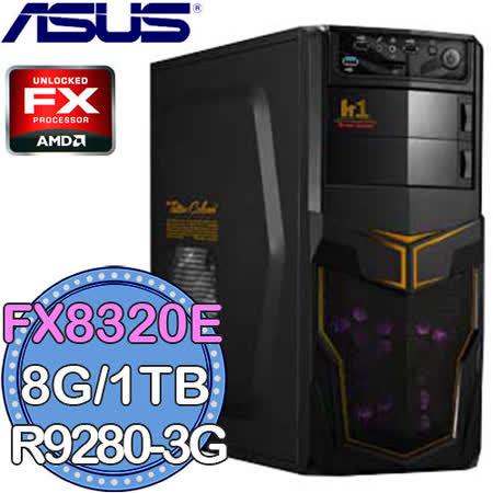 華碩970平台【彗星新星】AMD FX八核 R9 280 3G獨顯 1TB藍光Combo燒錄電腦