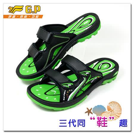 【G.P】通風透氣舒適中性拖鞋 G5805M-60 (綠色) SIZE:39~44 共三色