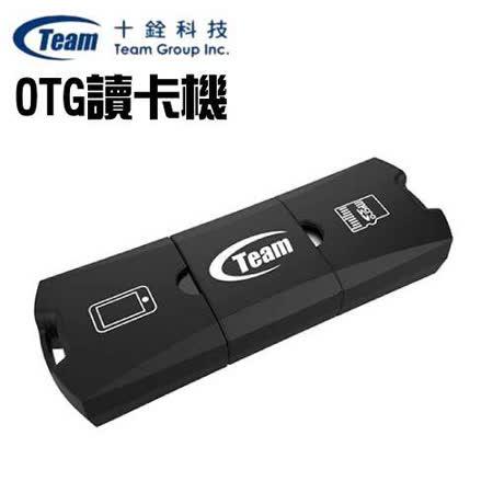Team 十銓 M141  microSD USB2.0 OTG讀卡機