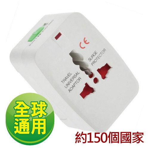 【全球通】萬能旅行插頭轉換器大 遠 百 台中 週年 慶 轉接頭(只要一顆與世界來電)(白色)