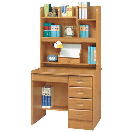 HAPPYHOME 進興3x5.6尺書桌895-1可選色