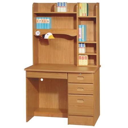 HAPPYHOME 進興赤楊色3.5x5.6尺書桌895-4