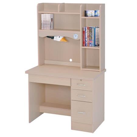 HAPPYHOME 進興白橡色3.5x5.5尺書桌896-10