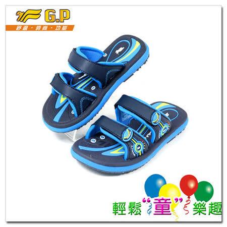 【G.P】快樂童鞋-休閒舒適親子童拖鞋 G5826B-23 (寶藍色) SIZE:28~32 共三色