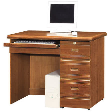 HAPPYHOME 尚麗3.5尺書桌898-1可選色