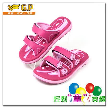 【G.P】快樂童鞋-休閒舒適親子童拖鞋 G5826B-45 (桃紅色) SIZE:28~32 共三色