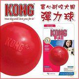 美國KONG 紅色耐咬彈力球 【M.L號】KB1