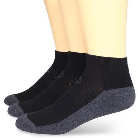 Timberland 2015男時尚騎車墊層黑灰雙色襪子3入組【預購】
