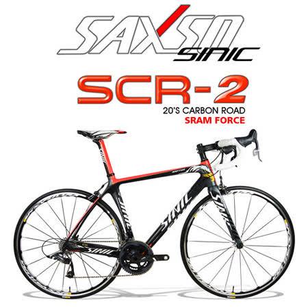 SAXSO SINIC SCR2 旗艦級Force全碳纖公路車(黑/紅)