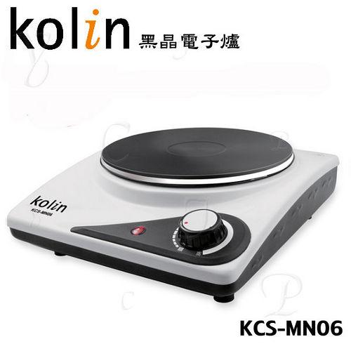【歌林kolin】黑晶電子爐 KCS-MN06(不挑鍋)