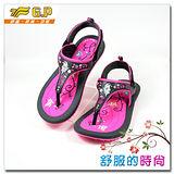【G.P】時尚精美平底女鞋 G5957W-49 (灰粉色) SIZE:36~39 共三色