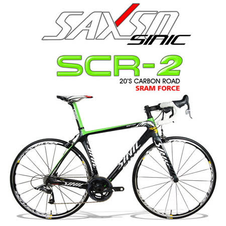 SAXSO SINIC SCR2 旗艦級Force全碳纖公路車(黑/綠)