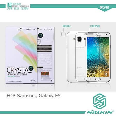NILLKIN Samsung Galaxy E5 超清防指紋保護貼