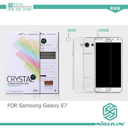 NILLKIN Samsung Galaxy E7 超清防指紋保護貼