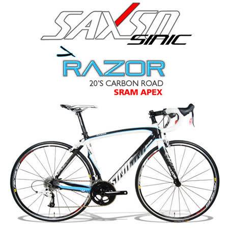 SAXSO SINIC Razor 專業級APEX全碳纖公路車(藍白)