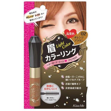 日本Kiss Me眉彩膏【橘棕色】8g