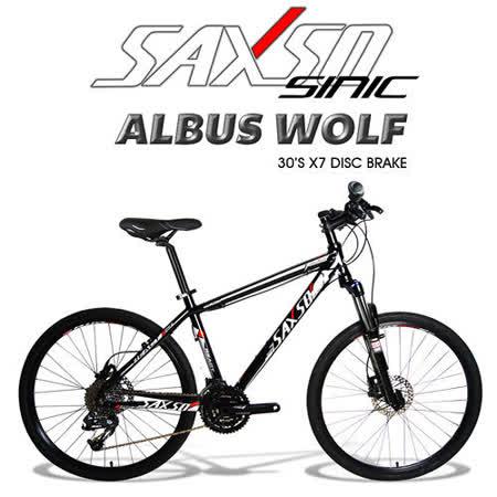 2015全新車款SAXSO ALBUS DISC WOLF 30速X7碟煞專業級登山車
