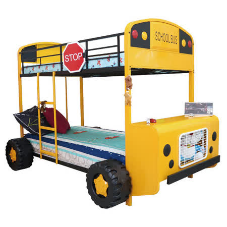 【Kids castle兒童城堡】 喬治巴士雙層兒童造型床架(含床墊)