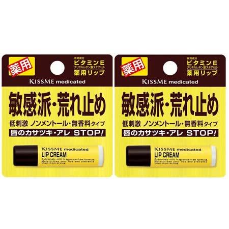 日本Kiss Me乾荒禁止護唇膏2.5g