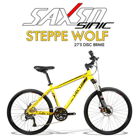 SAXSO STEPPE WOLF 27段業餘級精品登山車