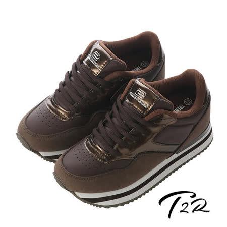 【韓國T2R】休閒時尚極簡氣墊內增高鞋7CM 咖啡(5600-0163)