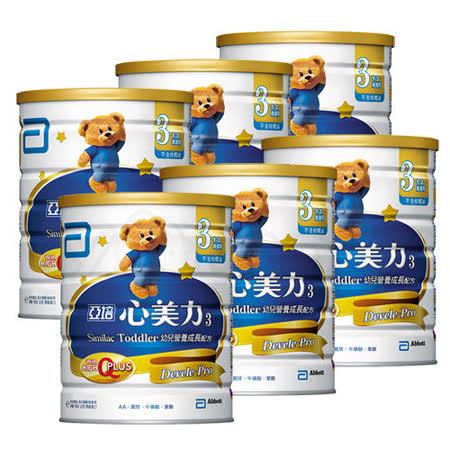 亞培幼兒心美力 High Q Plus 3號成長奶粉-1700g / 6入(箱)