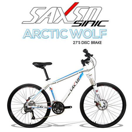 SAXSO ARCTIC WOLF 27段業餘級精品登山車