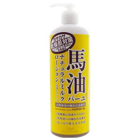 日本Loshi馬油護膚乳液485ml