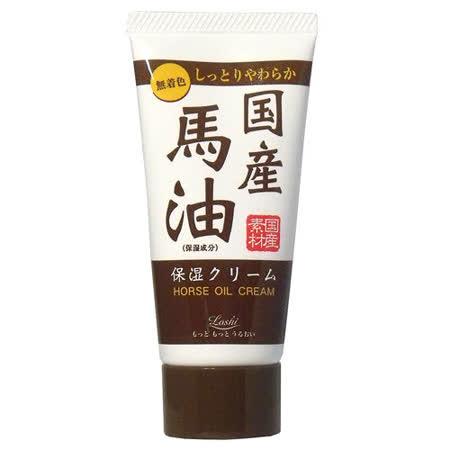 日本Loshi馬油護手霜45g