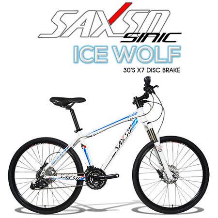 2015全新車款SAXSO ICE DISC WOLF 30速X7碟煞專業級登山車