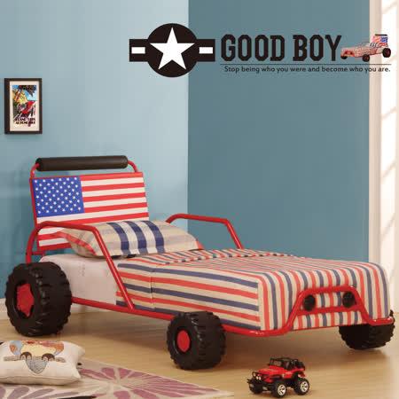 【Kids castle兒童城堡】卡特小賽車兒童造型單人床架(含床墊)