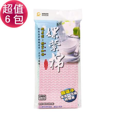 【HIKARI日光生活】嫘縈棉抹布-6入 (6包共36入)