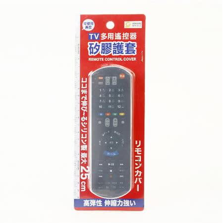 【日光生活HIKARI】多用搖控器矽膠護套