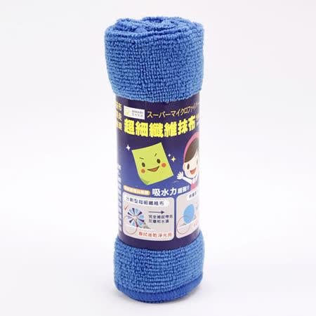 【HIKARI日光生活】超細纖維抹布-藍色-1入