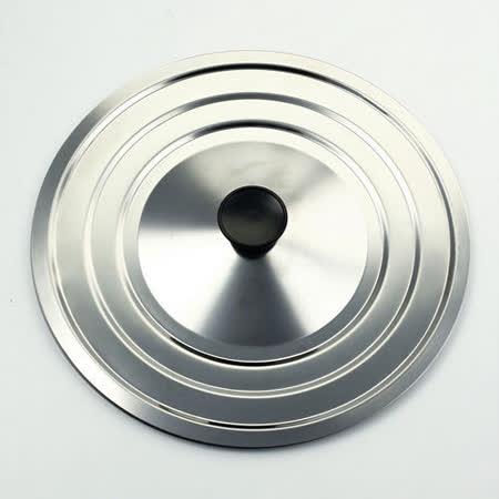 【網購】gohappy 線上快樂購不鏽鋼通用鍋蓋好嗎巨 城 大 遠 百