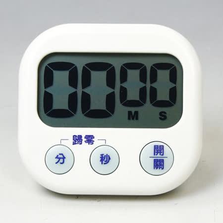 大字幕電子定時器