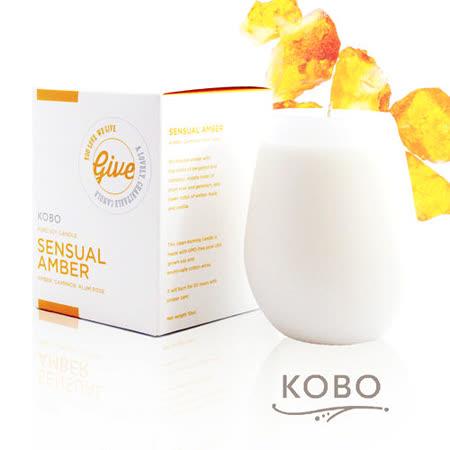 【KOBO】美國大豆精油蠟燭 - 慾望琥珀 (回饋系列50hr)