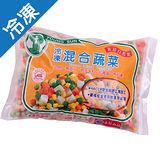 永昇四色混和蔬菜1KG/包