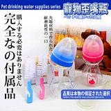 寵物歪嘴奶瓶矽膠奶嘴180ml 奶瓶套組防摔防脹氣